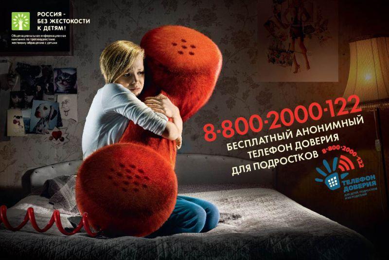 Child-fund-millionaire-180x120_2109