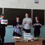библиотекарь Анна Родионова и молодые избиратели